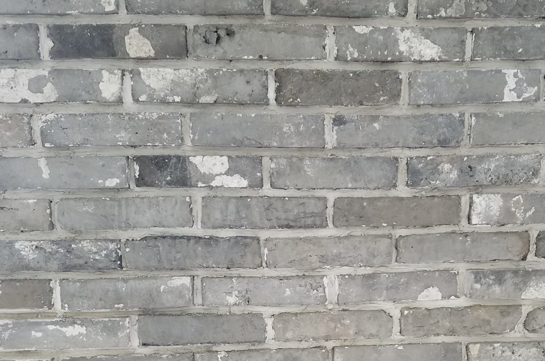 Vicarage Grey Brick Veneer